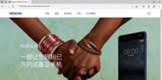 Nokia-8-official-website