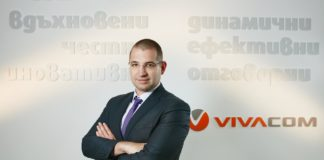 Rosen_Tonchev_IT Director VIVACOM
