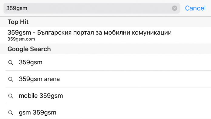 Apple-Google-search-iOS