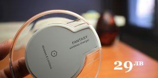 fantasy-wireless-charger-main-cena-1
