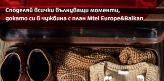 Mtel_EuropeBalkan