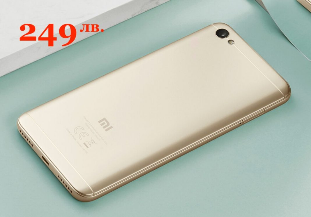 redmi-note-5a-big