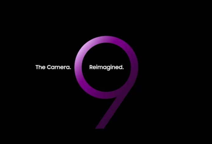 galaxy-s9-reimagined-camera